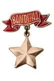 звезда иконы Стоковая Фотография