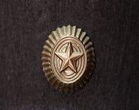 звезда металла Стоковая Фотография RF