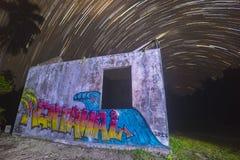 Звезда, небо, фотография ночи Стоковое Фото