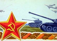 звезда Совета армии Стоковые Фото