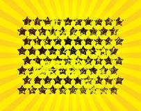 звезда супер Стоковые Изображения