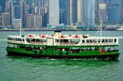 звезда Hong Kong парома стоковые фото