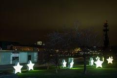 Звезды Москвы в muzeon парка Стоковое Изображение RF
