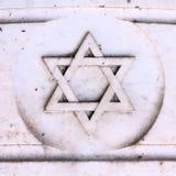 звезда иллюстрации 3d Давида Стоковые Фотографии RF