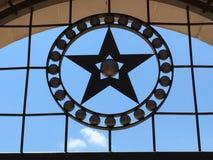Звезда металла Стоковое Изображение RF