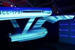 Звездный путь опыт 23 академии Starfleet стоковые фото