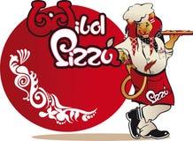 Зверский кашевар льва с подносом пиццы одичалым Стоковая Фотография