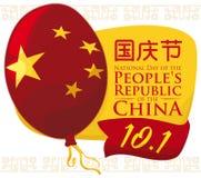 Звёздный воздушный шар как флаг Китая для того чтобы отпраздновать китайский национальный праздник, иллюстрацию вектора Стоковая Фотография