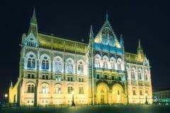 Здание венгерского парламента в Будапеште Стоковые Фото