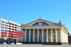 Здание дворца профессионального союза в Минске, Беларуси Советский архитектурный стиль, империя Сталина стоковое изображение rf