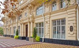 Здание Думы города, 1899 Архитектор a Pomerantsev Стоковое фото RF