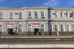 Здание железнодорожного вокзала Michurinsk-Uralsky в области Тамбова Стоковая Фотография