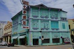 Здание зеленого Китайск-стиля историческое в старом районе Penang, Малайзии стоковое фото