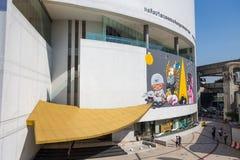 Здание искусства и культуры Бангкока разбивочное, Таиланд стоковые фото