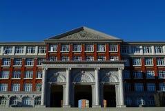 Здание кампуса стоковое изображение
