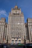 Здание Министерства Иностранных Дел Стоковые Фото