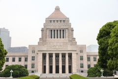 Здание национальной диеты стоковые изображения rf