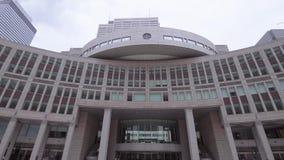 Здание правительства токио столичное в Shinjuku - ТОКИО/ЯПОНИИ - 17-ое июня 2018 видеоматериал