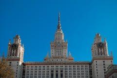 Здание России старое Стоковая Фотография