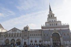Здание станции Казани в Москве Стоковые Фотографии RF