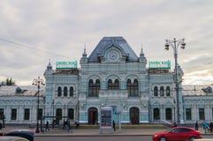 Здание стержня Москвы Риги железнодорожного, Москвы, России Стоковое Изображение RF