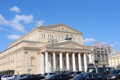 Здание театра Bolshoi положения академичного России, Москвы стоковое изображение