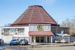 Здание цирка Оренбурга Стоковые Фото