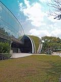 здание adm стоковое фото rf