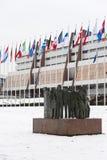 здание flags скульптура Стоковые Изображения