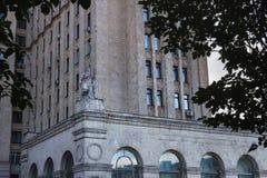 Здание Kudrinskaya квадратное Стоковое Фото