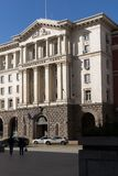 Здания Совета Министров в городе Софии, Болгарии Стоковые Фотографии RF