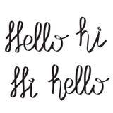 Здравствуйте! и высокие слова литерности чертежа руки на белизне, векторе запаса иллюстрация вектора