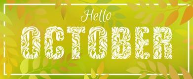 здравствуйте! октябрь Декоративный шрифт сделанный в свирлях и флористических элементах Запачканный фон градиента природы Стоковая Фотография