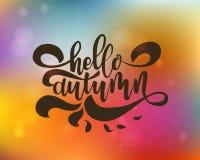 Здравствуйте! осень Каллиграфия и литерность ручки щетки нарисованные рукой конструируйте для поздравительной открытки праздника  иллюстрация вектора