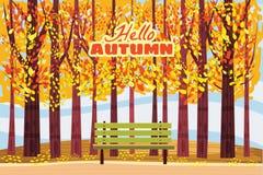 Здравствуйте! осень, переулок осени, путь в парке, стенд, падение, листья осени, настроение, цвет, вектор, иллюстрация, шарж иллюстрация вектора