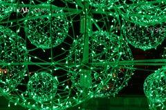Зеленая электрическая гирлянда Форма шарика стоковое изображение rf