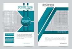 Зеленый дизайн рогульки шаблона брошюры Стоковые Фотографии RF
