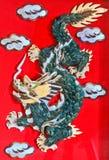 Зеленый дракон иллюстрация вектора