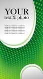 зеленый цвет предпосылки absract Стоковые Фото