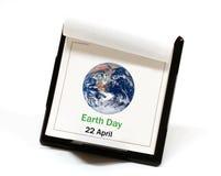 земля дня Стоковое Изображение RF