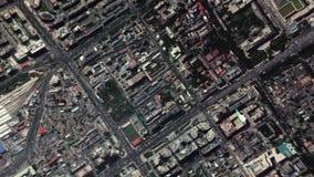 Земля сигналит внутри сигнал из Пекин Китая видеоматериал
