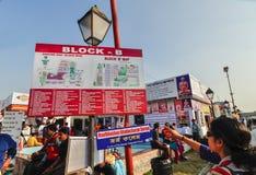 Земная карта книжной ярмарки Kolkata - 2014 стоковые изображения