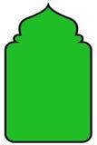 Зеленая пустая бирка с формой мечети Стоковое фото RF