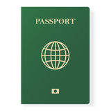 Зеленый пасспорт изолированный на белизне Международный документ идентификации для перемещения также вектор иллюстрации притяжки  Стоковое фото RF