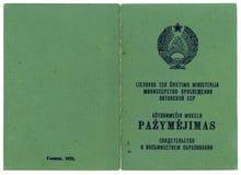 Зеленый старый аттестат школы СССР Стоковые Фотографии RF