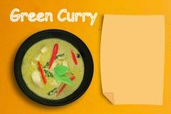 зеленый цвет карри цыпленка стоковое фото