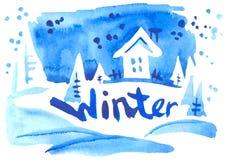 Зима акварели иллюстрация вектора