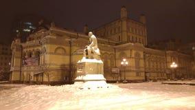 Зима в Киеве Стоковые Фото