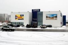 Зима в столице района Pasilaiciai города Литвы Вильнюса Стоковое Изображение