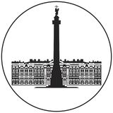 Зимний дворец и значок столбца Александра от комплекта ориентир ориентира Санкт-Петербурга русского иллюстрация штока